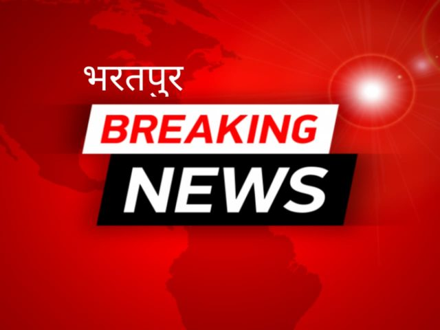 bharatpur breaking newsVoting in 5 colleges of Bharatpur district