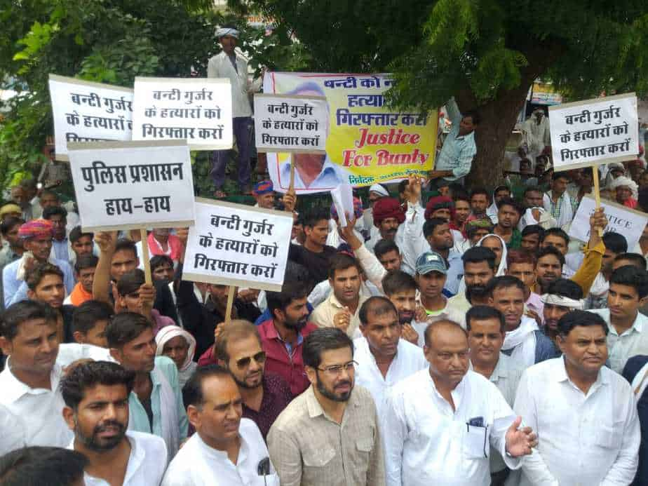 An angry Gurjar society did the performance of the Tonk police,