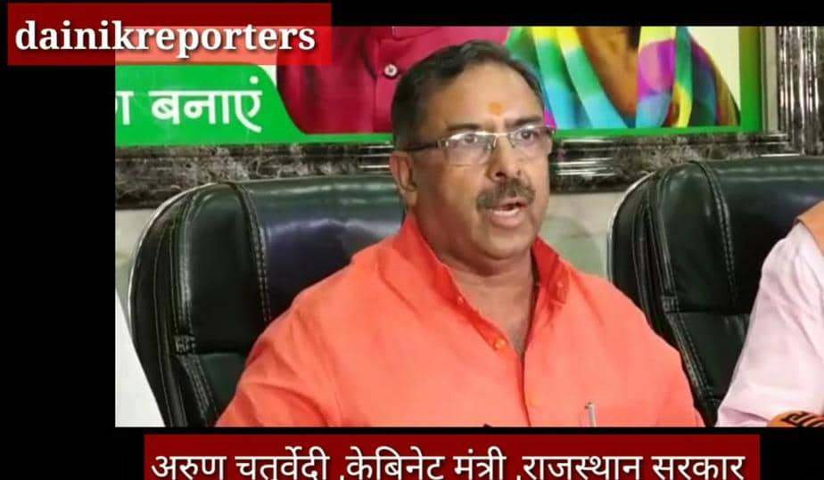Congress attacks on Bjp: Chaturvedi