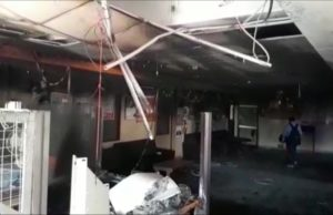 Lakhs of firefighters offered fire at Bank of Baroda