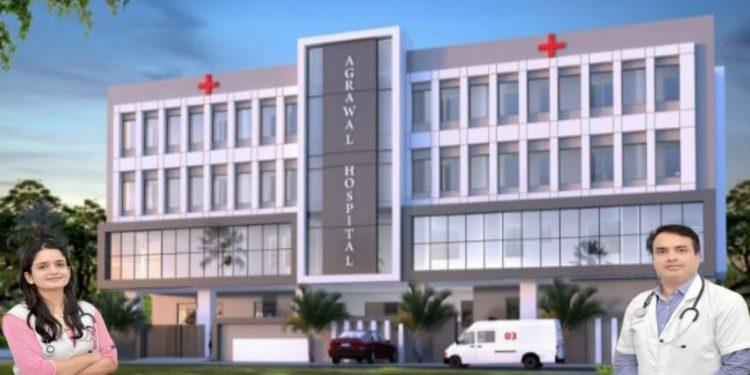 Agrawal Hospital Tonk