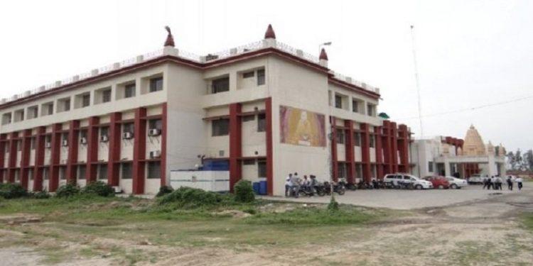 Gurukul Kangri University