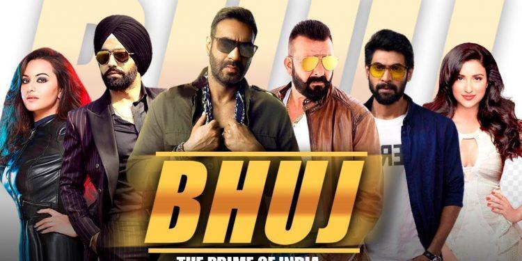 bhuj d praid of indiya