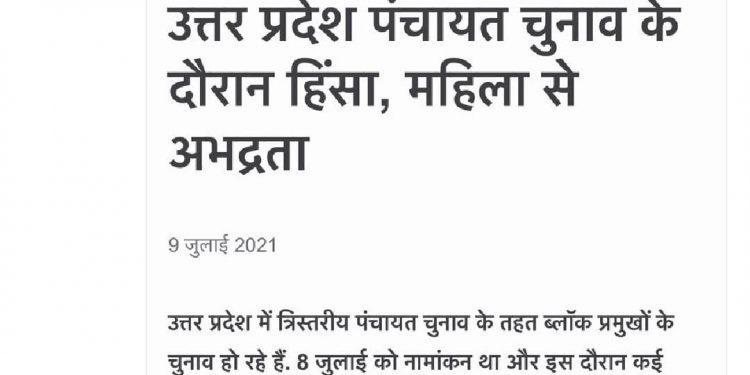 राहुल गांधी ने शनिवार को ट्वीट किया,